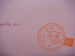 DSC01946_00.JPG